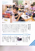 CCE20141031_00000 (2)