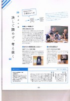 CCE20141031_00000 (3)