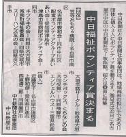 CCF20140324_00000 (4)