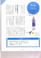 CCF20141031_00002 (2)